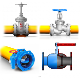 Трубопроводная коммуникация