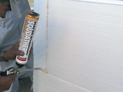 Полиуретановый клей в баллонах или Как за день утеплить пенопластом весь дом