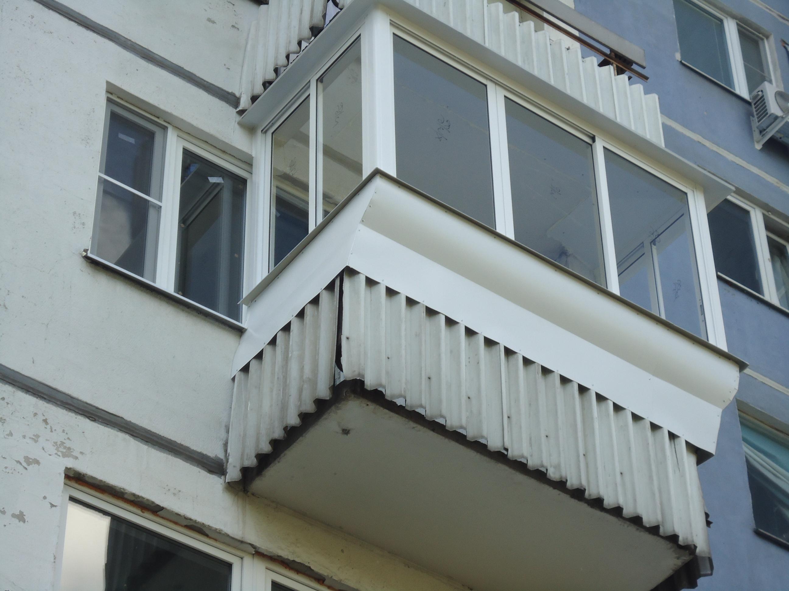 Про вынос балкона