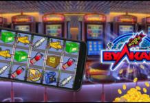 игровое казино Вулкан Клуб